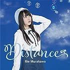 Distance[初回限定盤]