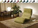 【日本製】・リクライニング付きチェアー座椅子・和楽の雲・下・タスクグリーン
