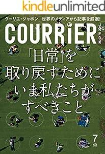 COURRiER Japon (クーリエジャポン)[電子書籍パッケージ版] 2020年 7月号 [雑誌]