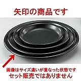 和陶オープン 焼肉屋(ゆず黒) 26cm皿 [ 26 x 3.2cm ] 【 料亭 旅館 和食器 飲食店 業務用 】