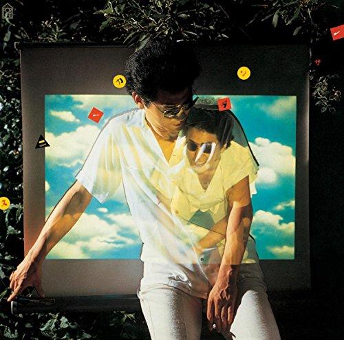 【井上陽水】おすすめ人気曲ランキングTOP10!カラオケで盛り上がる曲を紹介♪CD情報も♪の画像