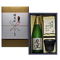 魔王 芋焼酎 25度720ml 開店祝 熨斗+美濃焼椀セット ギフト プレゼント