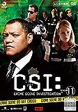CSI:11 科学捜査班