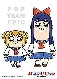 キャラクタースリーブ ポプテピピック セーラー服(EN-840)