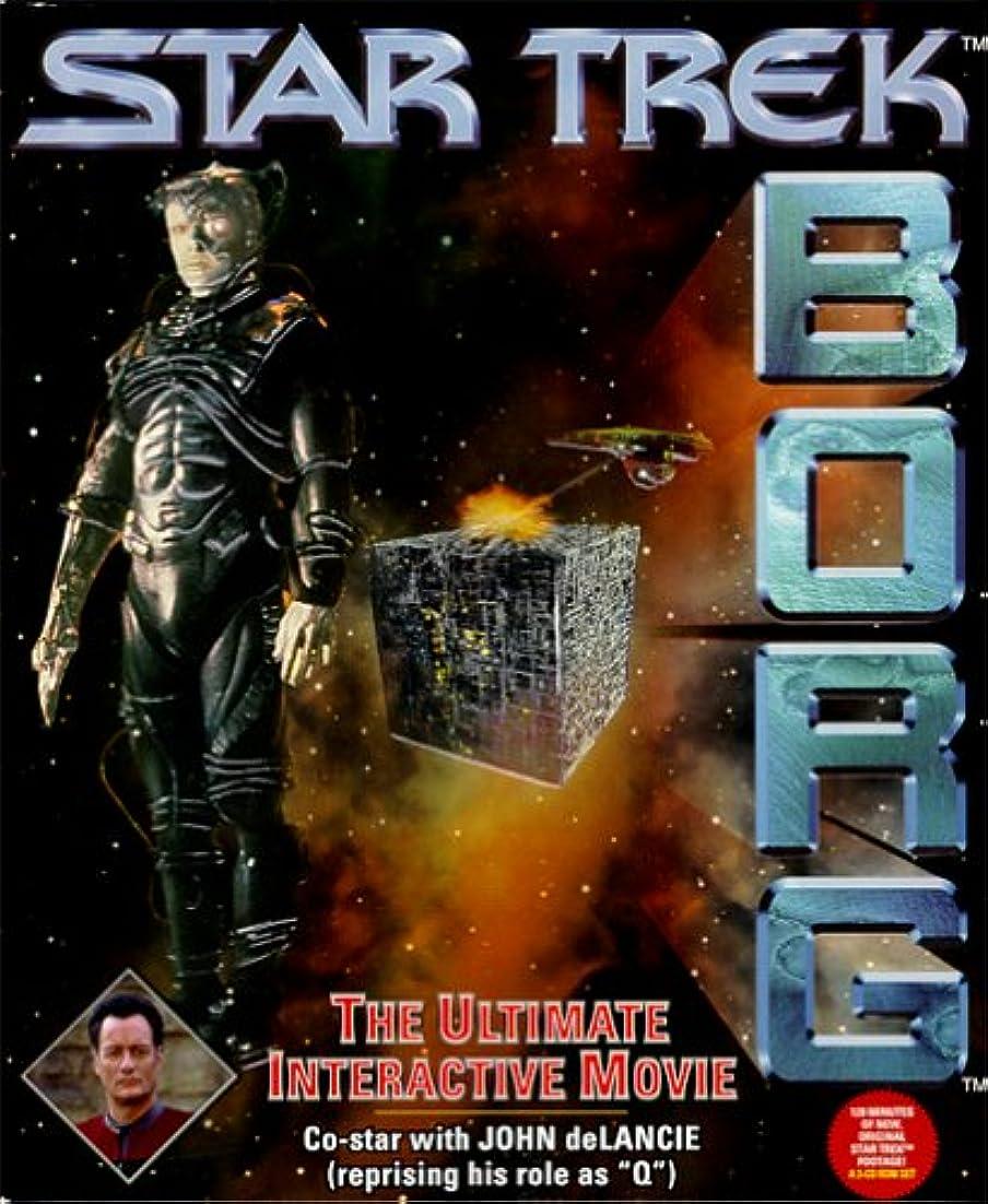 身元遠洋の組Star Trek Classics: Borg (輸入版)