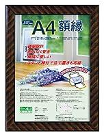 ナカバヤシ 額縁 賞状 金ラック(樹脂製) JIS A4判 フ-KWP-13 N