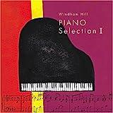 ピアノが好き~ウィンダム・ヒル・ピアノ・セレクションI ユーチューブ 音楽 試聴