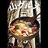 山グルメ[雑誌] エイ出版社のアウトドアムック