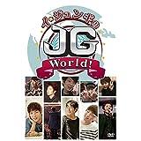 イ・ジュンギ密着番組「JG World」DVD-BOX[IMXD-066][DVD]