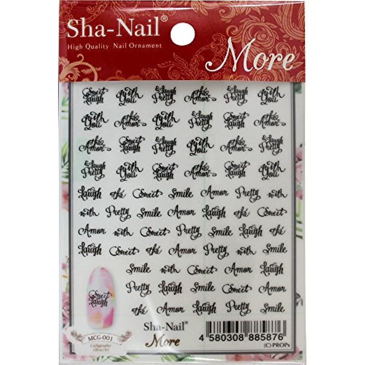 醸造所ライセンスなだめるSha-Nail More ネイルシール カリグラフィー ブラック アート材