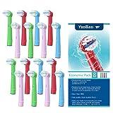 WuYan 互換性 Oral B 歯ブラシヘッド 子供用 子供 電動歯ブラシヘッド 交換 ヘッド Braun 互換性 3Dホワイト デュアルクリーン プレシジョンクリーン ホワイトクリーン 16パック 子供用