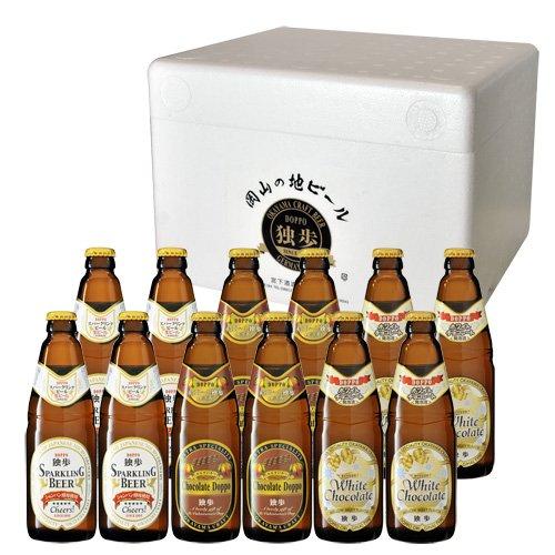 チョコレート独歩・ホワイトチョコレート独歩・スパークリングビール12本セット クリスマス・バレンタインデー・ホワイトデーに最適