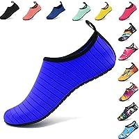 NEWCOSPLAY Barefoot Shoes Quick-Dry Yoga Socks Slip-On For Women Men Kids