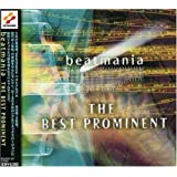 beatmania THE BEST PROMINENT