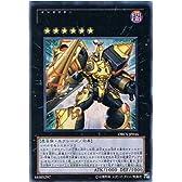 遊戯王 ORCS-JP046-UR 《甲虫装機 エクサビートル》 Ultra