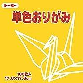 トーヨー 単色折り紙 17.6cm角 065107 やまぶき 100枚入