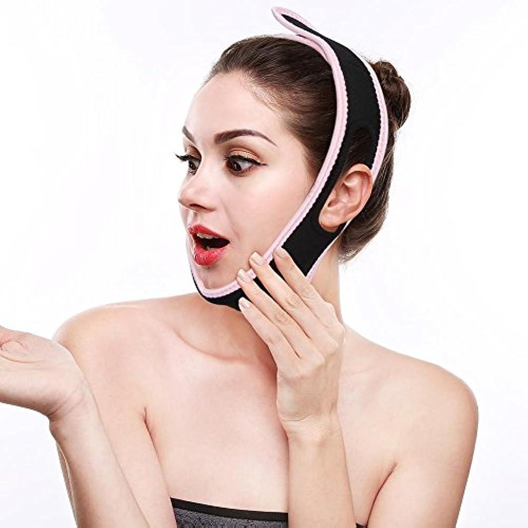 ラビリンス清める白いフェイススリミング包帯、小顔ベルト 矯正 リフトアップ 顎リフト Vフェイス バンデージ フェイスリフトマスク サイズ調整可能 通気性 簡単脱着 男女兼用