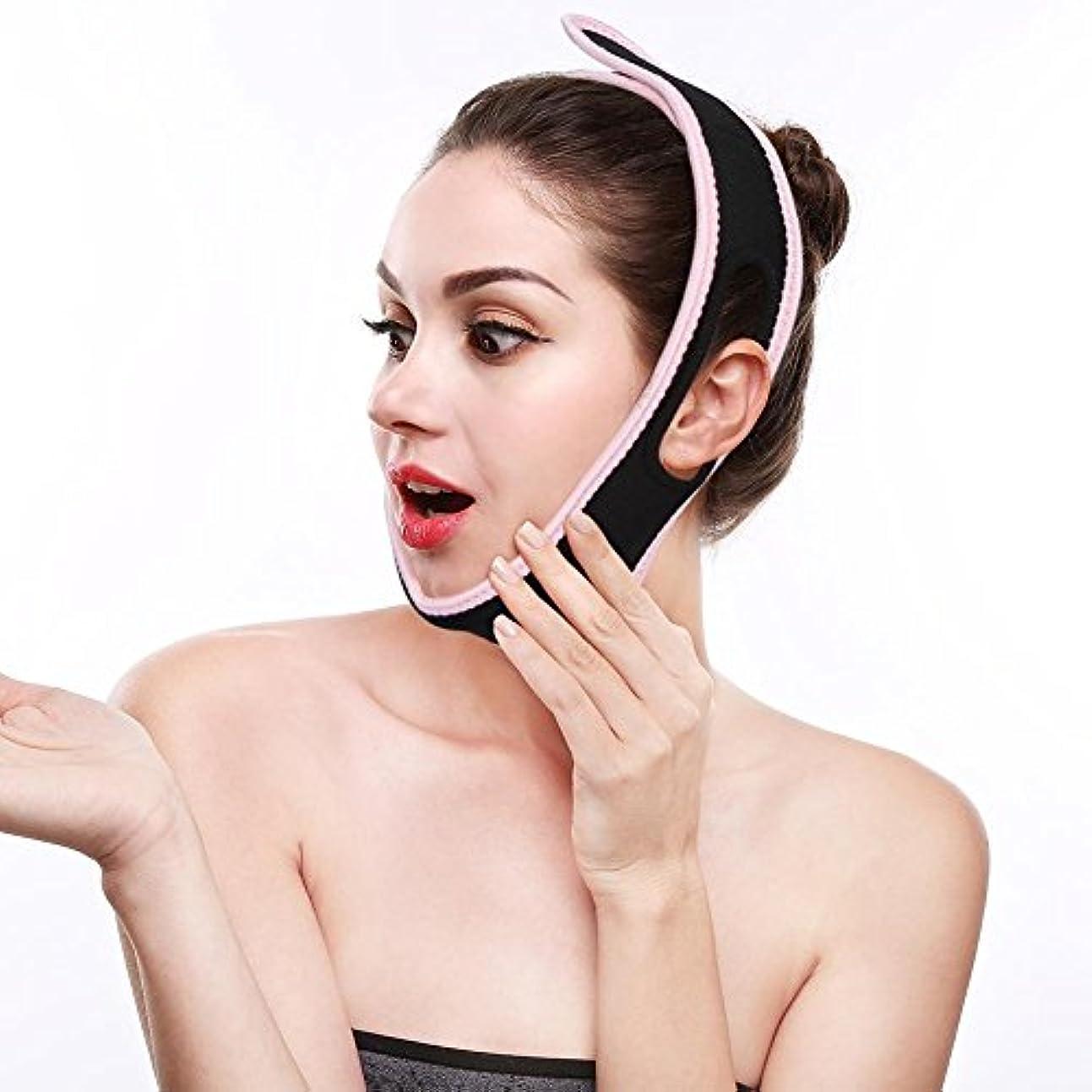 十分な一過性ポジティブフェイススリミング包帯、小顔 顎リフト 小顔マスク Vフェイスバンデージフェイスリフトマスク 顔の包帯スリ 小顔ベルト