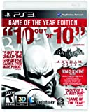 Batman: Arkham City Game of the Year Edition (輸入版)
