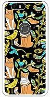 sslink Nexus 6P ネクサス ハードケース ca1324-3 CAT ネコ 猫 スマホ ケース スマートフォン カバー カスタム ジャケット softbank Google グーグル