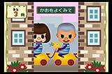 「Wiiでやわらかあたま塾」の関連画像