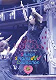 Pre 40th Anniversary Seiko Matsuda Concert...[DVD]