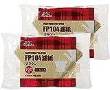 カリタ コーヒーフィルター FP104濾紙(7~12人用) 100枚入り ブラウン 2袋セット #17031