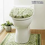 【日本製】洗える 抗菌防臭 トイレふたカバー 特殊型 【洗浄・暖房型便座用】 モダンオーナメント グリーン