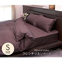 ベッドシーツ シングル フレンチリネン ベッド用 布団カバー 麻100%/BR(102)
