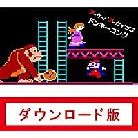 アーケードアーカイブス ドンキーコング オンラインコード版【Nintendo Switch 年末年始インディーゲーム スタンプカードキャンペーン スタンプ付与対象商品】