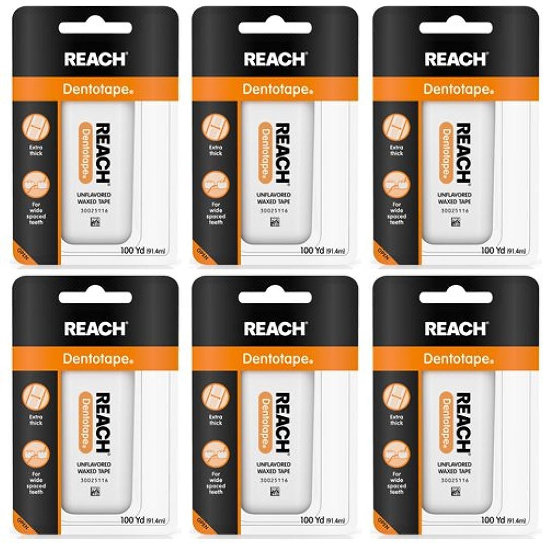 REACH リーチ デンタルフロス ワックス付き ノンフレーバー 100ヤード 6個セット 【海外直送品】