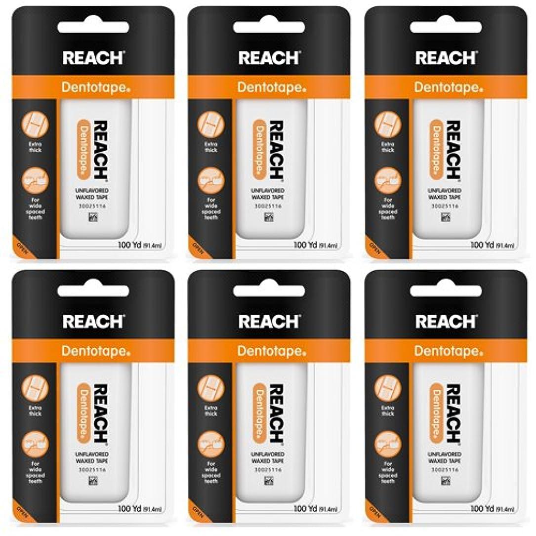 不足アフリカ歩行者REACH リーチ デンタルフロス ワックス付き ノンフレーバー 100ヤード 6個セット 【海外直送品】