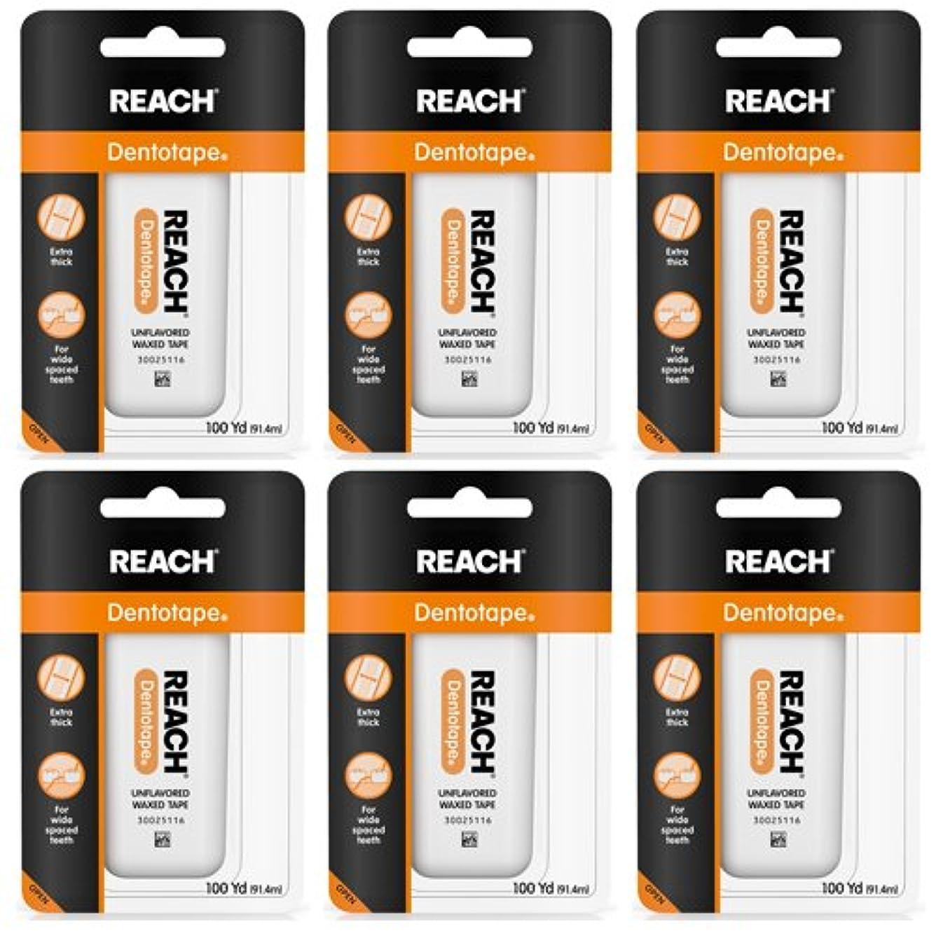 磁器写真仮説REACH リーチ デンタルフロス ワックス付き ノンフレーバー 100ヤード 6個セット 【海外直送品】