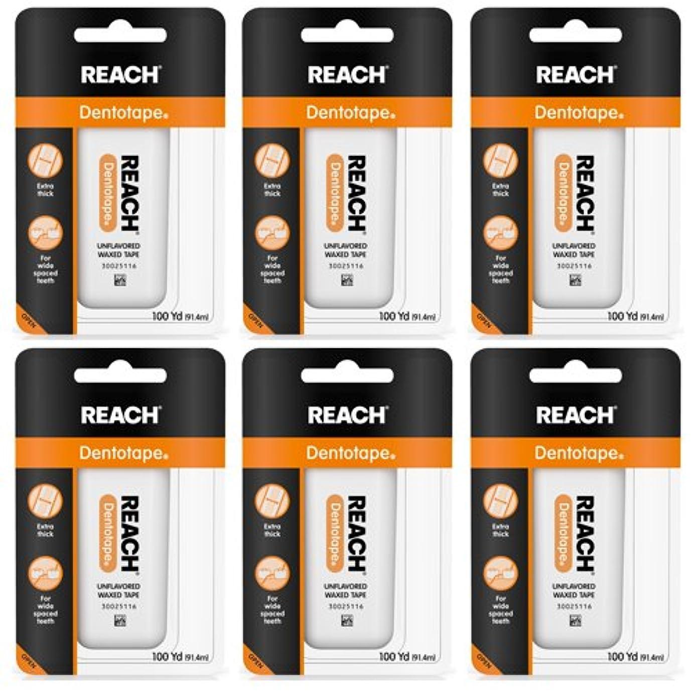 浴室ちなみに亡命REACH リーチ デンタルフロス ワックス付き ノンフレーバー 100ヤード 6個セット 【海外直送品】