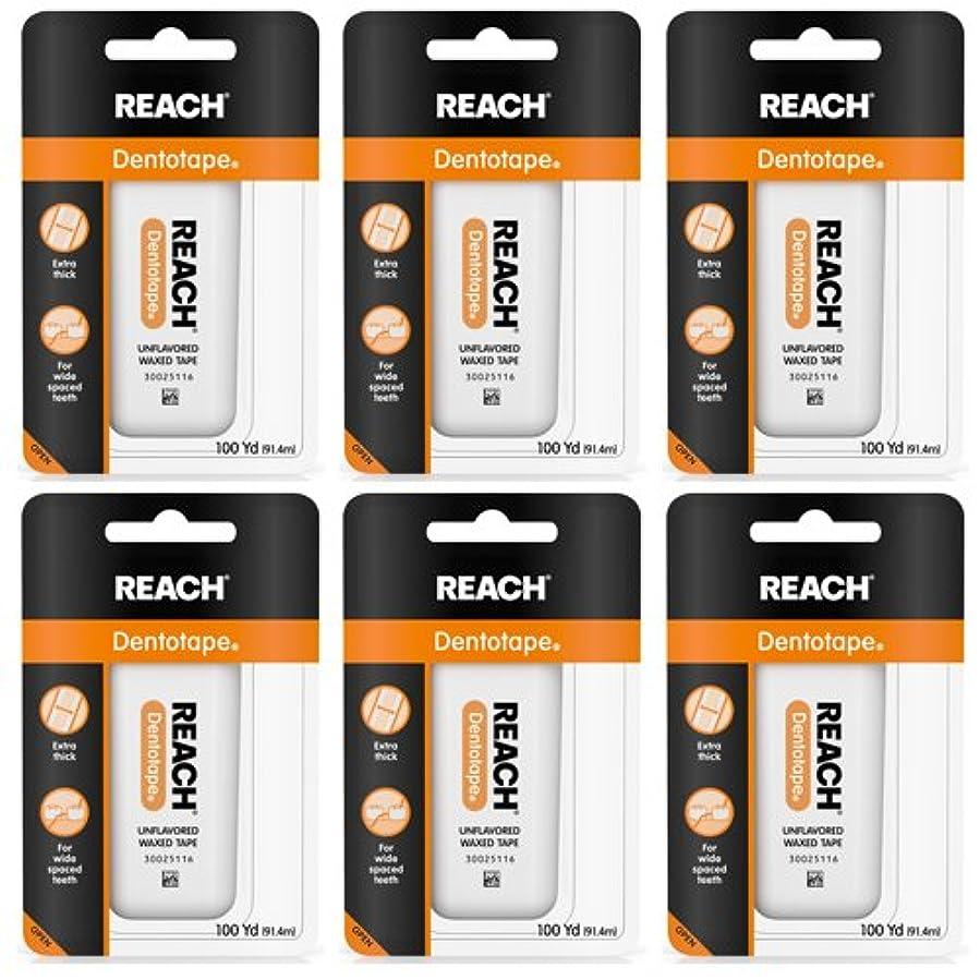 言及する労働運命REACH リーチ デンタルフロス ワックス付き ノンフレーバー 100ヤード 6個セット 【海外直送品】