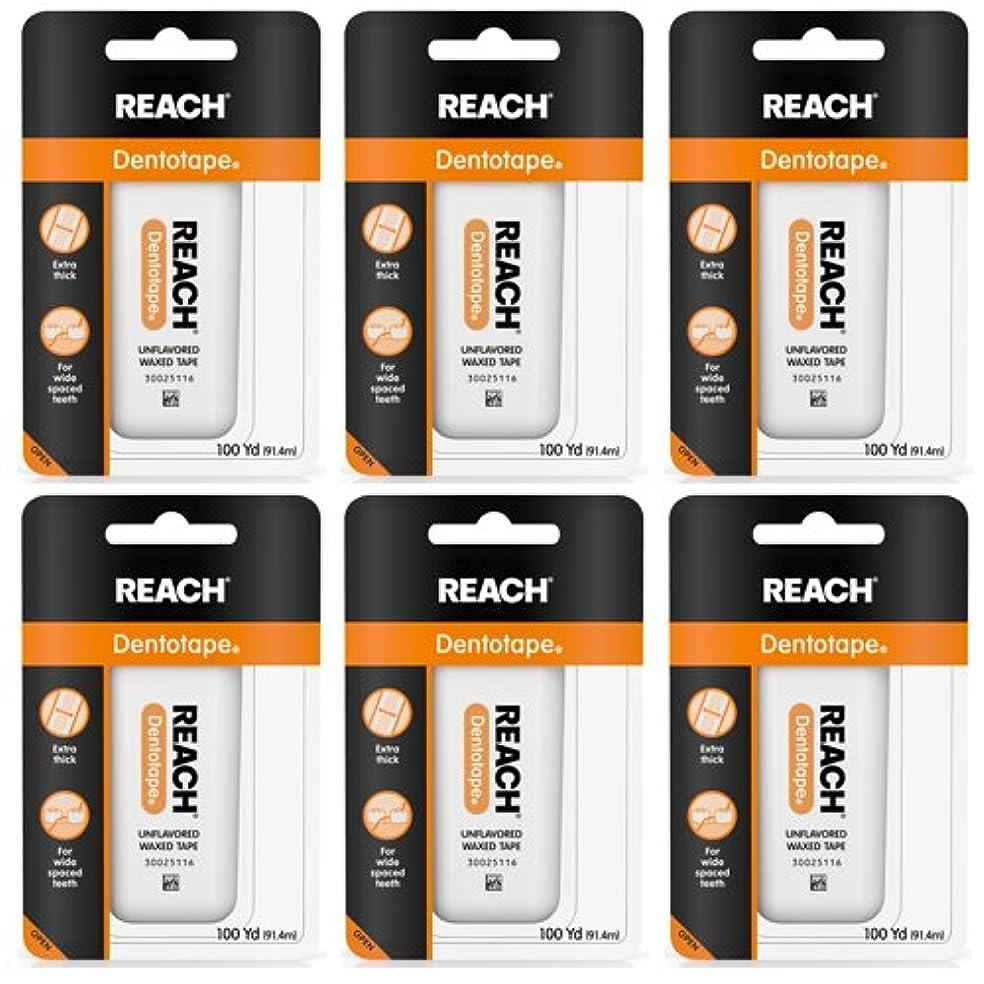 貞献身知事REACH リーチ デンタルフロス ワックス付き ノンフレーバー 100ヤード 6個セット 【海外直送品】