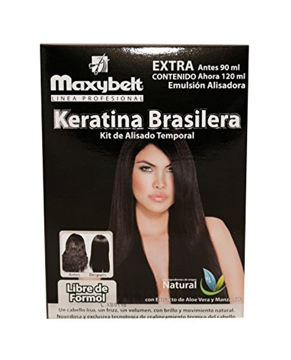 困惑現像疑問を超えてmaxybelt Kit Keratinブラジル - 120 ml