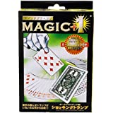 MAGIC+1 ショッキングトランプ