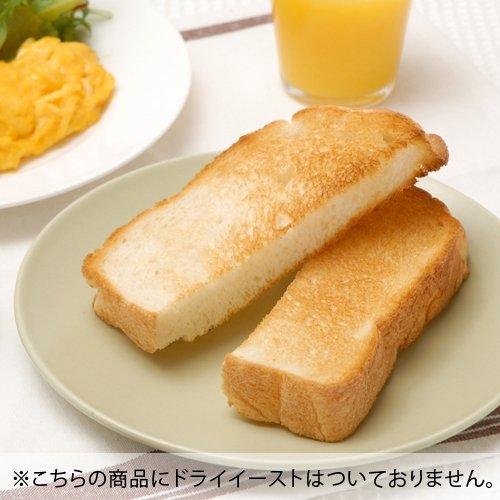 cuocaさくさくトースト食パンミックス(袋入) / 250g TOMIZ/cuoca(富澤商店) パン用ミックス粉 HBミックス粉