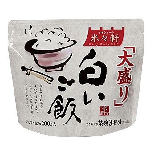 ヤギショー 米々軒 白いご飯大盛り MMK-003