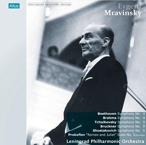 レニングラードライヴ録音集成 ~ ベートーヴェン : 交響曲 第4番 他 (Leningrad archives series ~ Beethoven : Symphony No.4  etc. / Evgeni Mravinsky | Leningrad Philharmonic Orchestra) (6LP) [Limited Edition] [Analog]