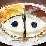 糖質75% 以上カット 低糖質 チーズケーキ カットサイズ6個セット(糖質制限 砂糖不使用 低糖 スイーツ 天然甘味料使用 お試し お取り寄せ)