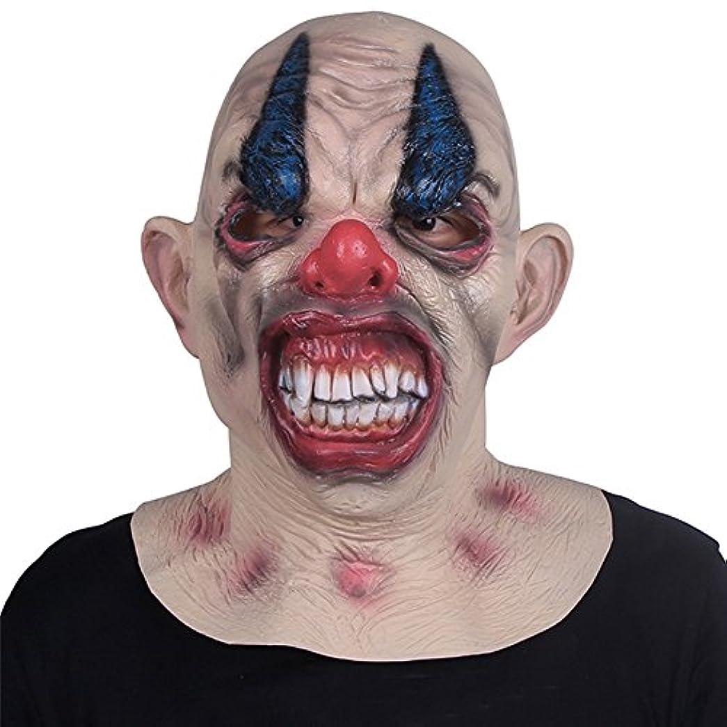 ボーダータンパク質一緒にホラーマスク成人男性フルフェイス怖いラテックスヘッドセットハロウィン東京グールマスクゴーストフェイスデビル