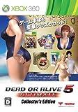 DEAD OR ALIVE 5 Ultimate コレクターズエディション (初回封入特典(アイドルコスチュームセット ダウンロードシリアル)付き 同梱) - Xbox360