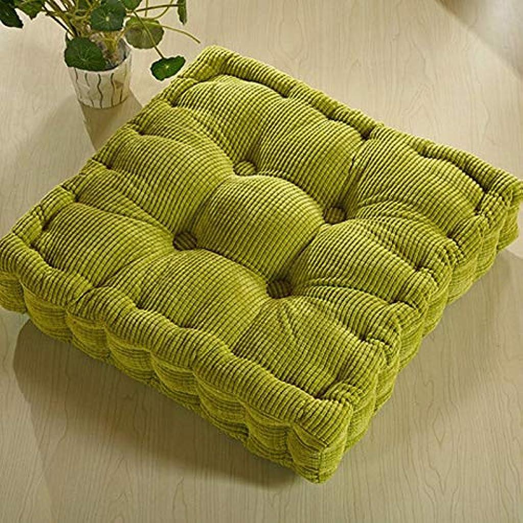 要塞項目流行しているLIFE 肥厚トウモロコシの穂軸畳クッションオフィスチェアクッションソファクッション生地チェアクッションカーシートクッション クッション 椅子