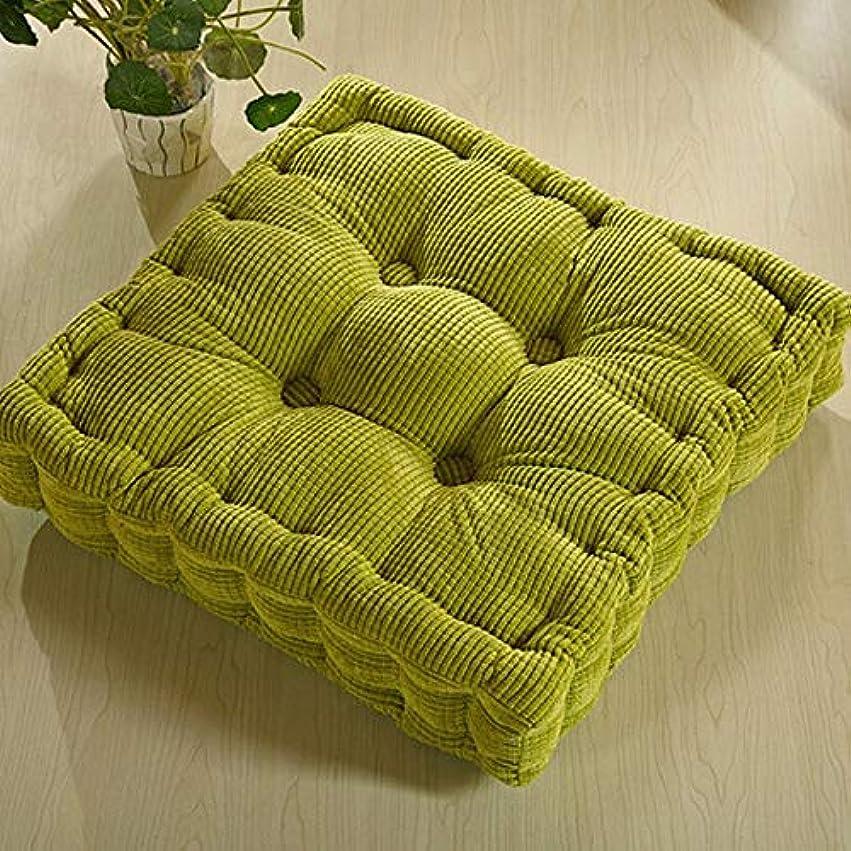 アルバニー鰐嫌なLIFE 肥厚トウモロコシの穂軸畳クッションオフィスチェアクッションソファクッション生地チェアクッションカーシートクッション クッション 椅子