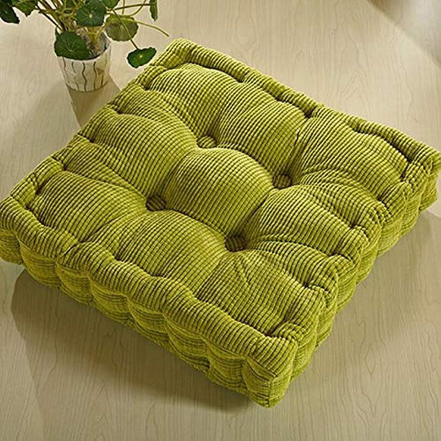 動冷酷な感度LIFE 肥厚トウモロコシの穂軸畳クッションオフィスチェアクッションソファクッション生地チェアクッションカーシートクッション クッション 椅子