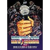 戦極MCBATTLE 第19章 -KING OF FANTSISTA 3ON3- 2019.3.31 完全収録DVD