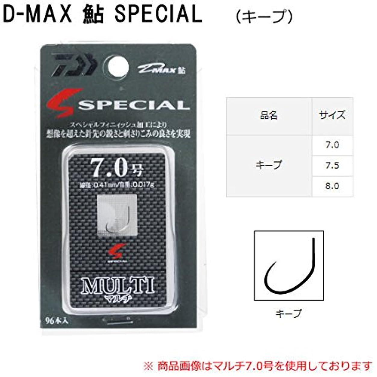 従事する制限する敬意を表してダイワ(Daiwa) 鮎用 釣り針 フック 7.0号 D-MAX 鮎スペシャル キープ