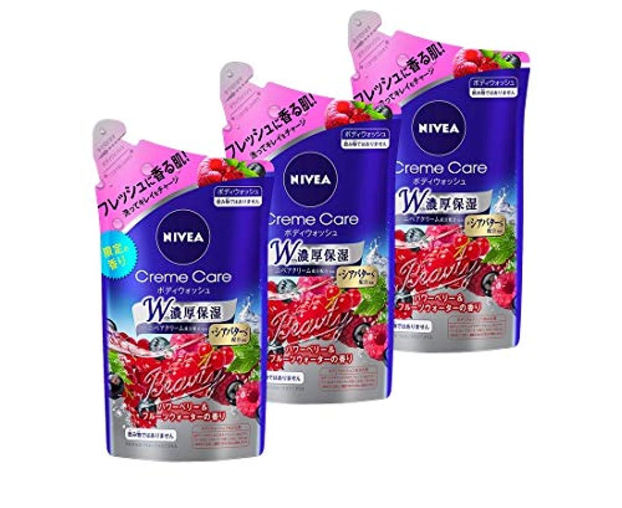 【まとめ買い】ニベア クリームケアボディウォッシュ パワーベリー&フルーツウォーターの香り つめかえ用 360ml × 3個